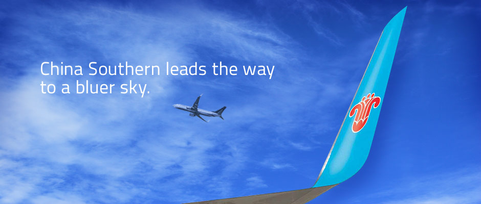 China Southern leads the way to a bluer sky.
